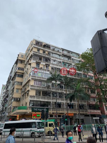 Pak Tai Mansions (Pak Tai Mansions) To Kwa Wan|搵地(OneDay)(1)