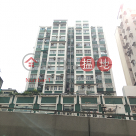 Hung Wah Building|鴻運大廈