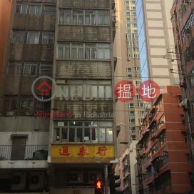 174 Des Voeux Road West,Sai Ying Pun, Hong Kong Island