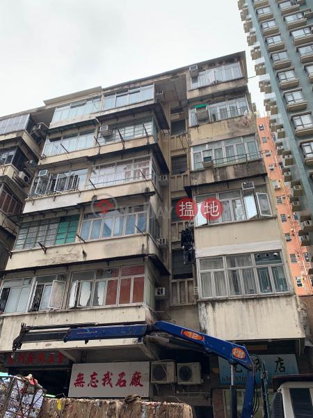 23 Cooke Street (23 Cooke Street) Hung Hom|搵地(OneDay)(1)