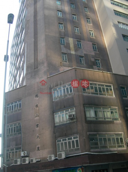 Tak Sing Industrial Building (Tak Sing Industrial Building) Kwun Tong|搵地(OneDay)(2)