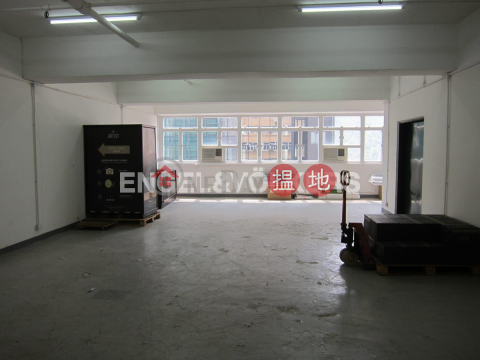 Studio Flat for Rent in Wong Chuk Hang|Southern DistrictSungib Industrial Centre(Sungib Industrial Centre)Rental Listings (EVHK94726)_0