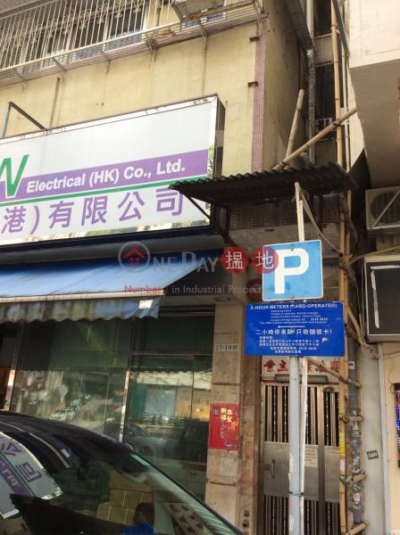 聯益泰大廈 (Luen Yick Tai Building) 深水埗|搵地(OneDay)(2)