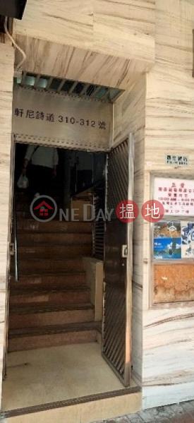 TEL: 98755238, 310-312 Hennessy Road 軒尼詩道310-312號 Rental Listings | Wan Chai District (KEVIN-6421615915)