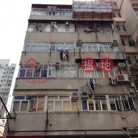 178-180 Reclamation Street,Yau Ma Tei, Kowloon