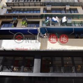 歌賦街13-15號,蘇豪區, 香港島