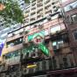 寶豐大廈 (Bo Fung Building) 油尖旺海防道32-34號|- 搵地(OneDay)(1)