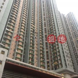 Ko Lun House, Ko Cheung Court,Yau Tong, Kowloon