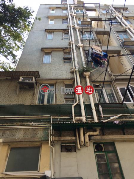 太山樓 (Tai Shan House) 蘇豪區|搵地(OneDay)(4)