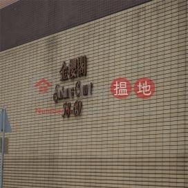 Sakura Court|金櫻閣