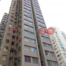 Wing Cheung Building|永祥大廈