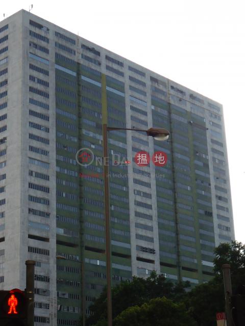 興偉中心|南區興偉中心(Hing Wai Centre)出售樓盤 (info@-04950)_0