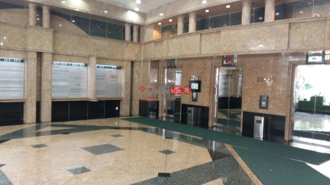 HK$ 198萬亞洲貿易中心-葵青|亞洲貿易中心