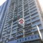 金龍工業中心第4座 (Golden Dragon Industrial Centre Block 4) 葵青|搵地(OneDay)(1)