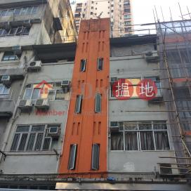 54 Wing Hong Street|永康街54號
