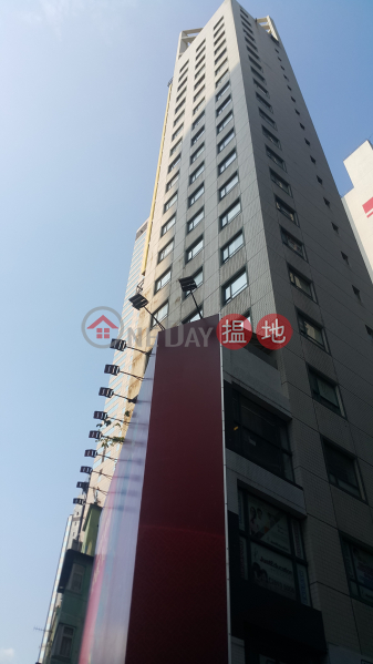 Nam Hing Fong | High Office / Commercial Property Rental Listings | HK$ 28,000/ month