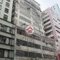 泰捷工廠大廈 (Tai Chiap Factory Building) 九龍城旭日街17號 - 搵地(OneDay)(1)