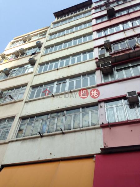 廣東道1056號 (1056 Canton Road) 旺角|搵地(OneDay)(3)