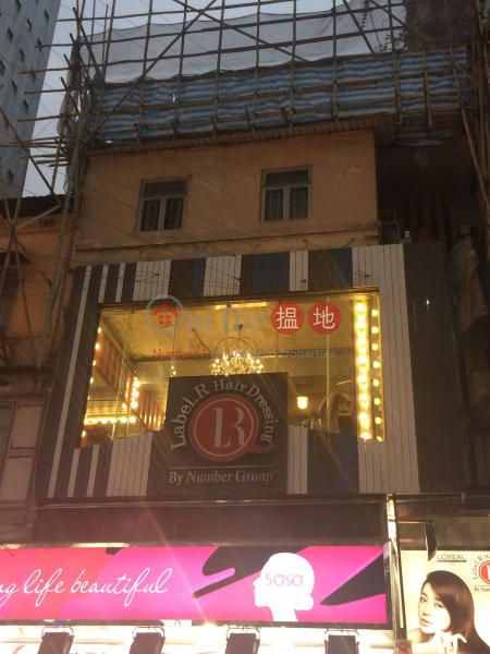 49 Chung On Street (49 Chung On Street) Tsuen Wan East|搵地(OneDay)(2)