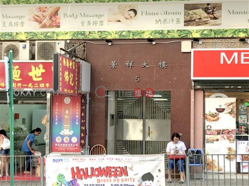 香港搵樓 租樓 二手盤 買樓  搵地   住宅 出售樓盤3房2廁,實用率高《景祥大樓出售單位》