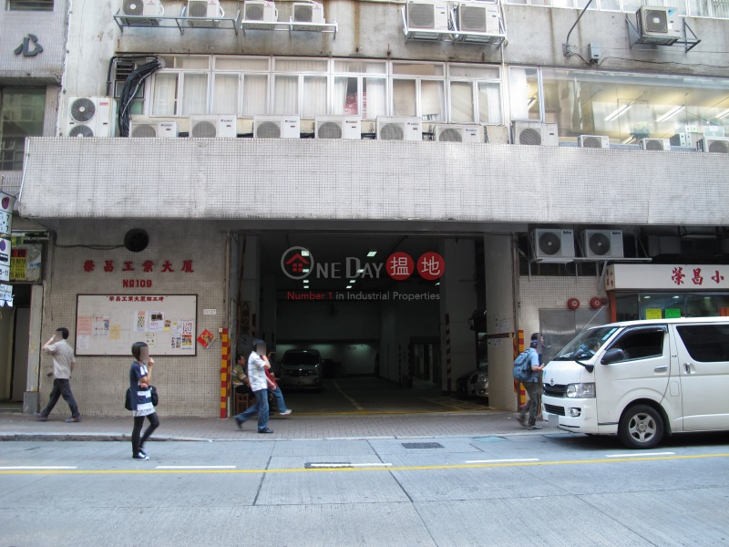 Wing Cheung Industrial Building (Wing Cheung Industrial Building) Kwun Tong|搵地(OneDay)(4)