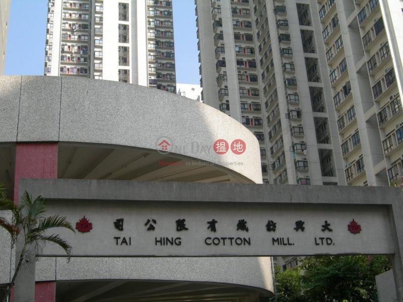 大興紡織大廈 (Tai Hing Industrial Building) 屯門|搵地(OneDay)(2)