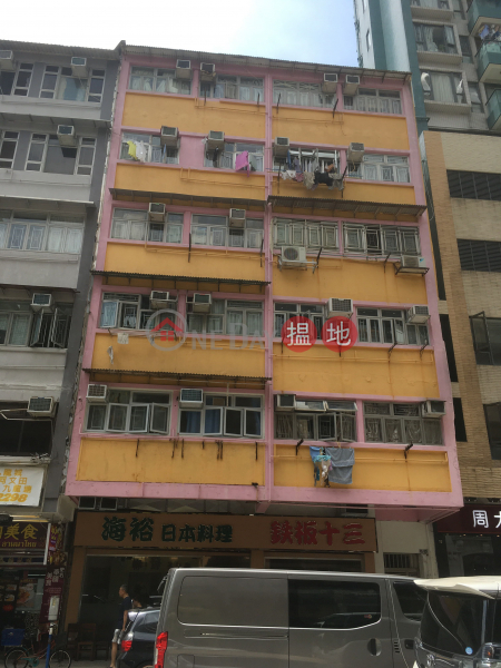 11A Hau Wong Road (11A Hau Wong Road) Kowloon City 搵地(OneDay)(3)