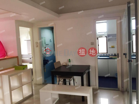 即買即住,開揚遠景,四通八達,鄰近地鐵《昭憲大廈買賣盤》 昭憲大廈(Chiu Hin Mansion)出售樓盤 (XGGD788900004)_0