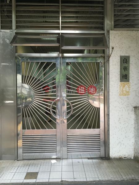 良景邨良華樓6座 (Leung King Estate - Leung Wah House Block 6) 屯門|搵地(OneDay)(2)