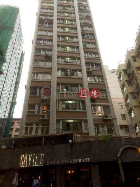 翠景閣 (Green View Court) 尖沙咀 搵地(OneDay)(1)
