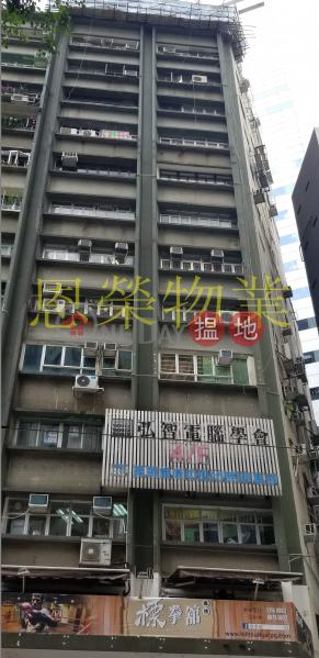 TEL 98755238 灣仔區廣亞大廈(Kwong Ah Building)出售樓盤 (KEVIN-7773665941)