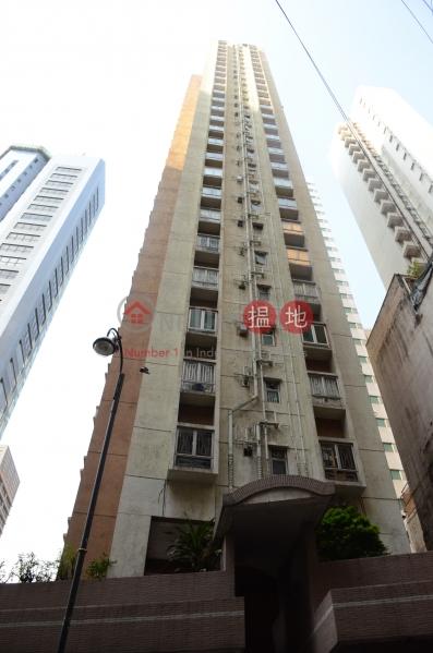 Harmony Court (Harmony Court) Sheung Wan|搵地(OneDay)(2)