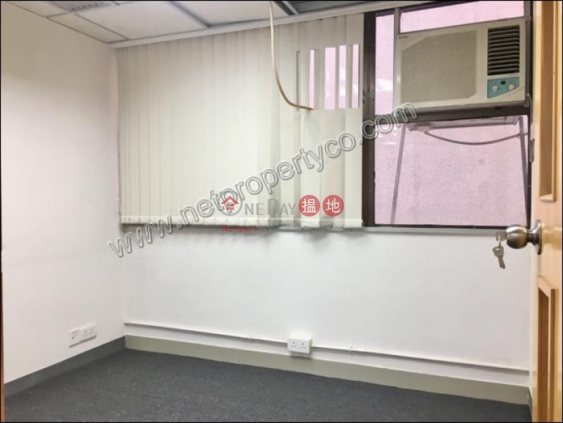 299QRC 高層寫字樓/工商樓盤-出租樓盤HK$ 52,947/ 月
