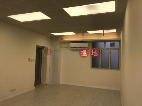 灣仔高級商廈林立 獨立分體冷氣|Sing Ho Finance Building(Sing Ho Finance Building)Rental Listings (CF933-5365649531)_0