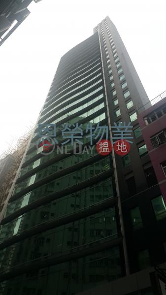 詳情請致電98755238|23譚臣道 | 灣仔區香港-出租|HK$ 73,500/ 月