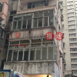 19A Java Road,North Point, Hong Kong Island