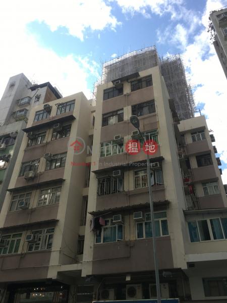 Kam Lun Building (Kam Lun Building) Yuen Long|搵地(OneDay)(1)