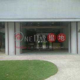 South Horizons Phase 4, Eaton Court Block 26,Ap Lei Chau, Hong Kong Island
