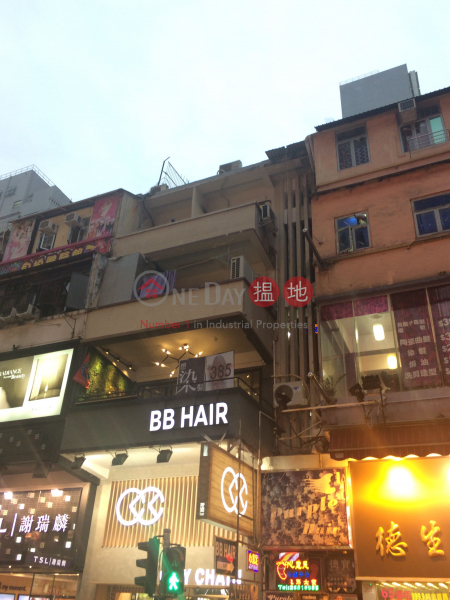 88 Chung On Street (88 Chung On Street) Tsuen Wan East 搵地(OneDay)(1)