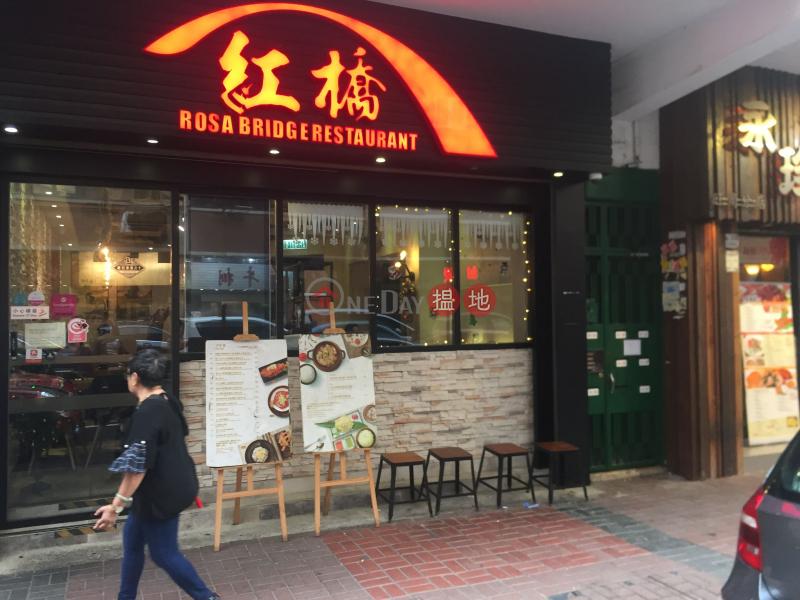 花園街230號 (230 Fa Yuen Court) 太子 搵地(OneDay)(2)
