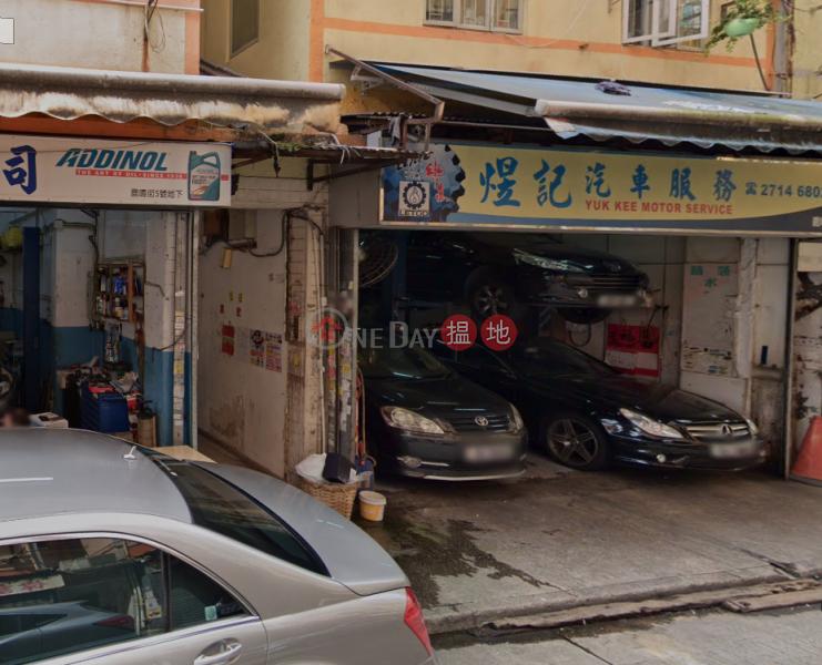 鹿鳴街7號 (7 LUK MING STREET) 土瓜灣|搵地(OneDay)(2)