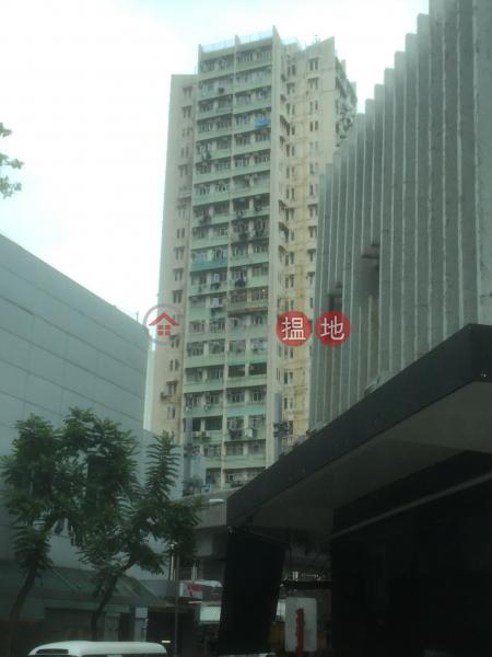 華泰大廈 (Wah Tai Mansion) 柴灣|搵地(OneDay)(1)