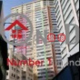 Vigor Industrial Building|Kwai Tsing DistrictVigor Industrial Building(Vigor Industrial Building)Rental Listings (andy.-02708)_0