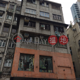 HING FAT HOUSE|興發樓