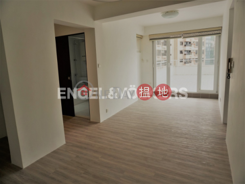2 Bedroom Flat for Rent in Mid Levels West|Glory Heights(Glory Heights)Rental Listings (EVHK11275)_0