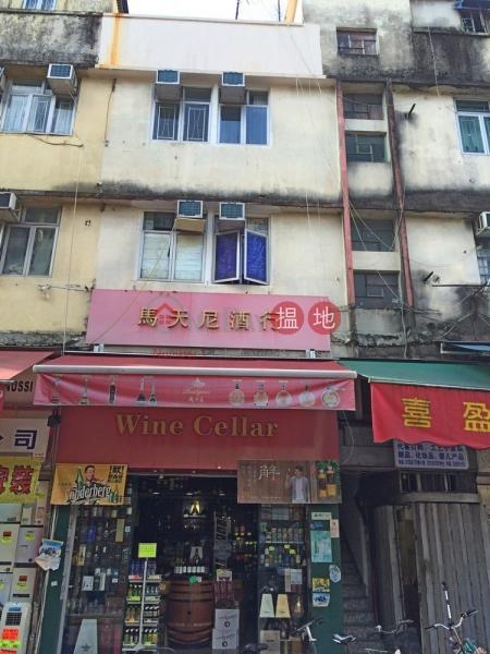 新康街9號 (San Hong Street 9) 上水|搵地(OneDay)(3)