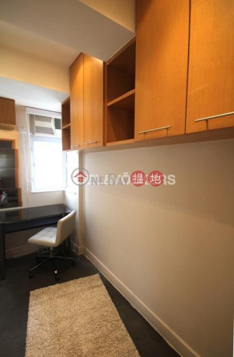 2 Bedroom Flat for Rent in Wan Chai Wan Chai DistrictHing Bong Mansion(Hing Bong Mansion)Rental Listings (EVHK85542)_0