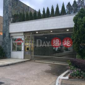 香港神慈秀明會,西貢, 新界