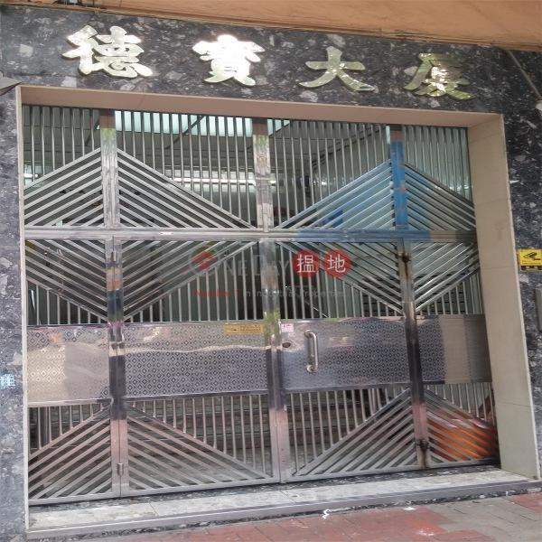 Tak Po Building (Tak Po Building) Tsuen Wan East 搵地(OneDay)(1)