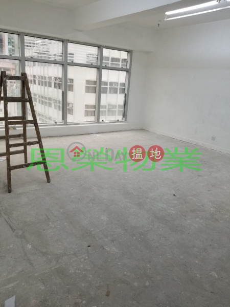 TEL: 98755238, Keen Hung Commercial Building 堅雄商業大廈 Rental Listings | Wan Chai District (KEVIN-0688065719)